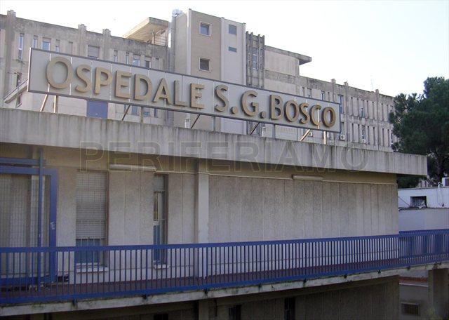 Mancano garze e l'ospedale sospende gli interventi chirurgici