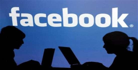 Più servizi da Facebook, presto telefonate gratis