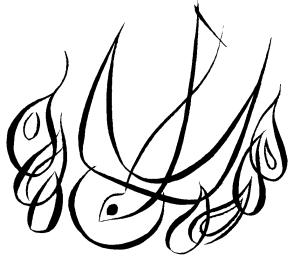 Animazione_Liturgica_-_Veglia_di_Pentecoste_(26.V.2007)_html_m7ccdd37c (1)
